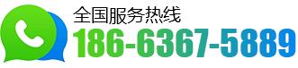 186-6367-5889
